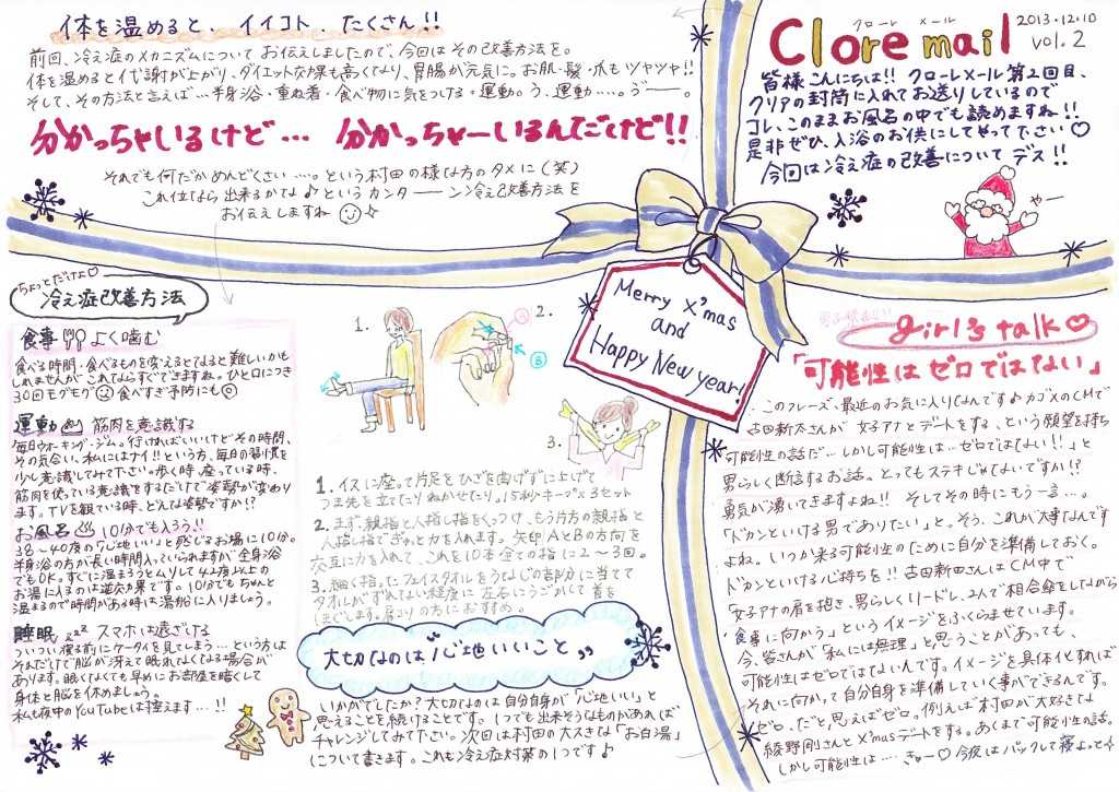 SCN_0042