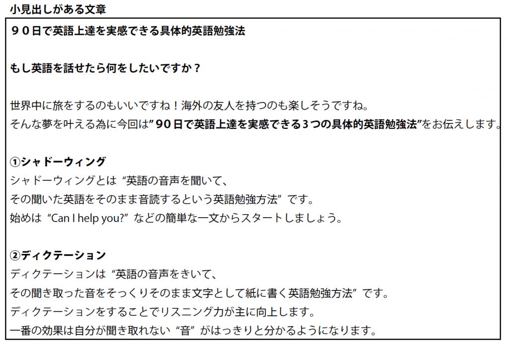スクリーンショット 2015-01-23 21.50.52
