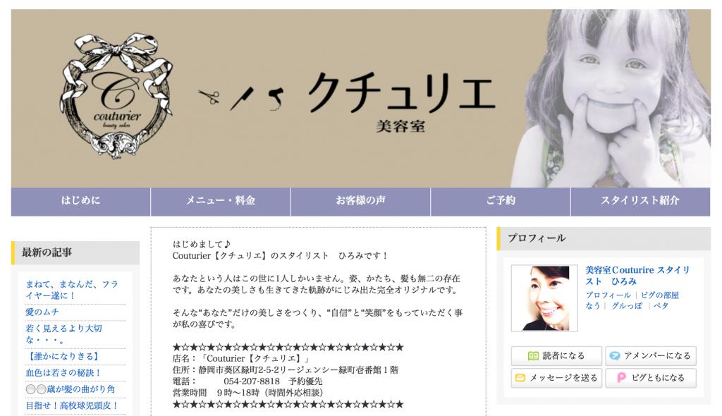 スクリーンショット 2015-02-18 18.56.53