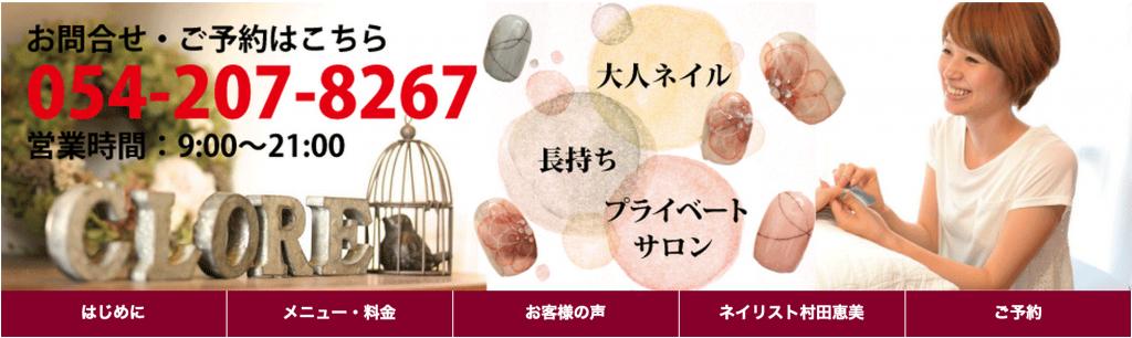 スクリーンショット 2015-03-05 18.37.05