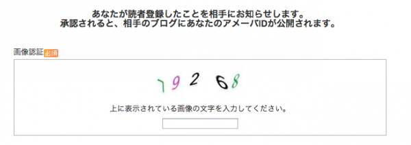 2014-08-30-18.32.06-600x213